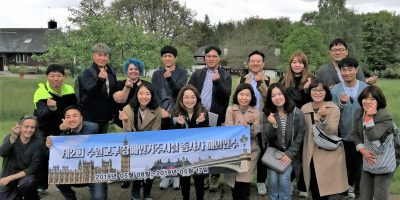 South Korean Government visit St Albans & Delrow